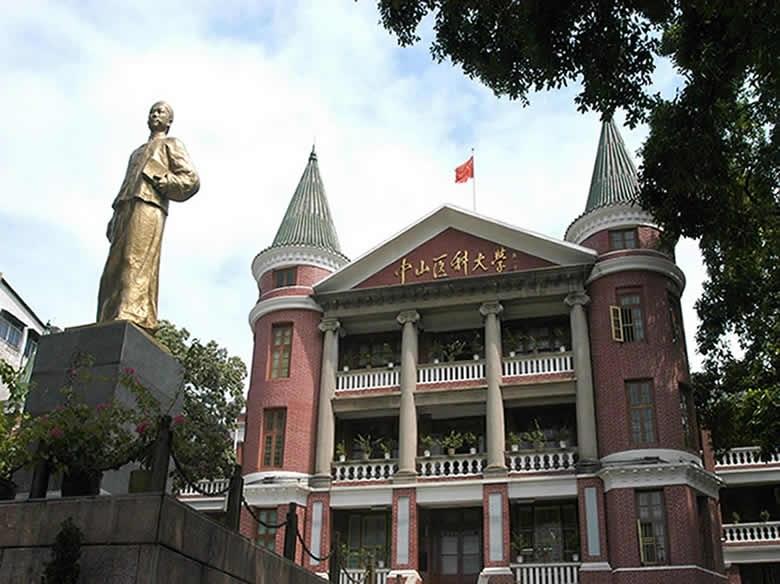 Đại học Tôn Trung Sơn
