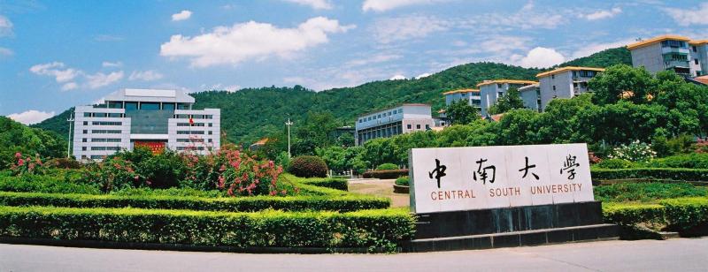 Đại học Trung Nam