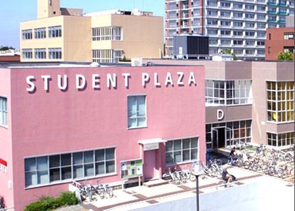 Đại học Tsukuba cũng là một trong những lựa chọn ưu tiên hàng đầu của các du học sinh