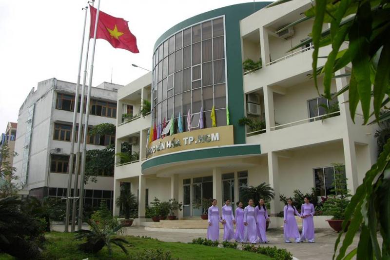 Đại học Văn Hóa