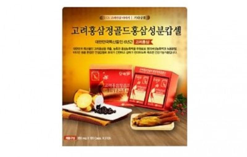 Sâm Hàn Quốc dạng viên có bán tại sâm yến Thịnh Phát