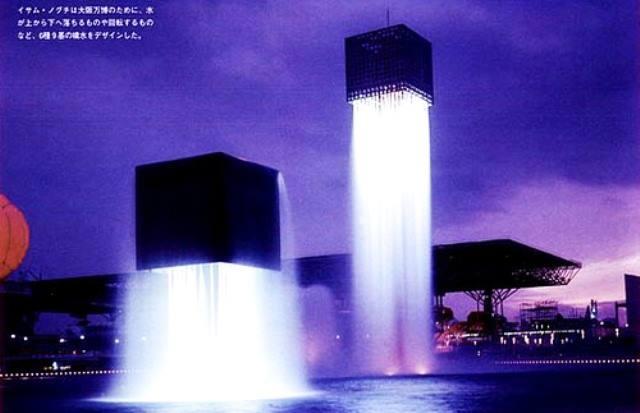 Đài phun nước Floating, Osaka, Japan