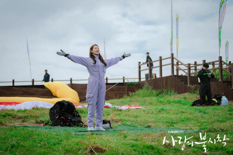 Đài Quan Sát Byeolmaro ở Yeongwol
