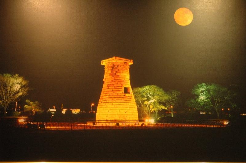 Đài thiên văn Cheomseongdae rực sáng huyền ảo dưới bầu trời đêm.