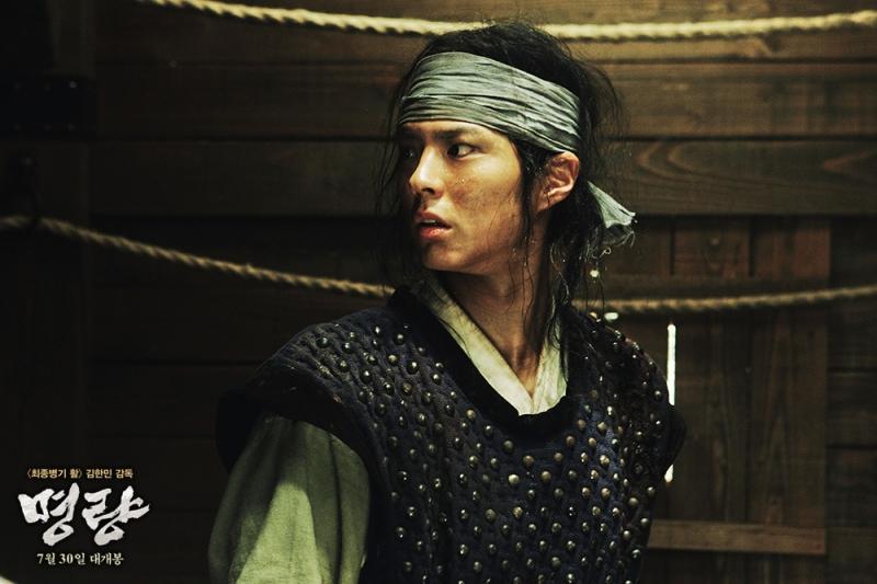 Tạo hình của Bo Gum trong Đại thủy chiến