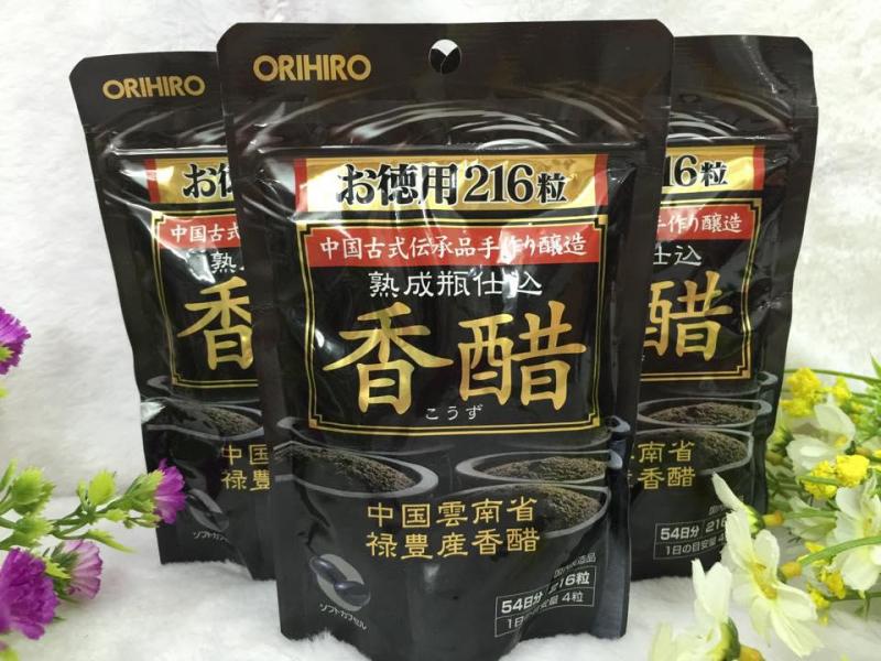 Viên dấm đen giảm cân Orihiro Nhật Bản