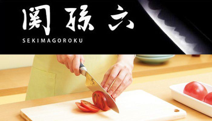Dao bếp đầu tròn cao cấp Wakatake KAI