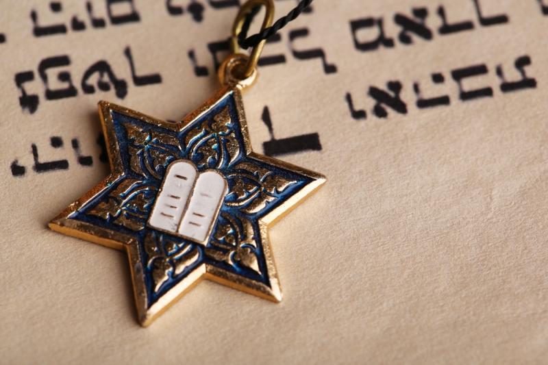 Biểu tượng ngôi sao sáu cánh của đạo Do Thái và dân tộc Do Thái