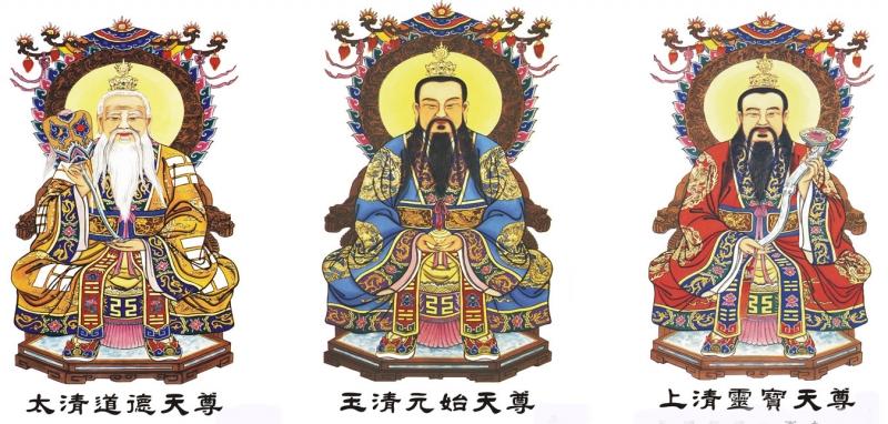 Tam Thanh trong đạo Lão