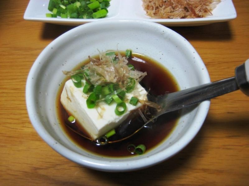 Món Yudofu