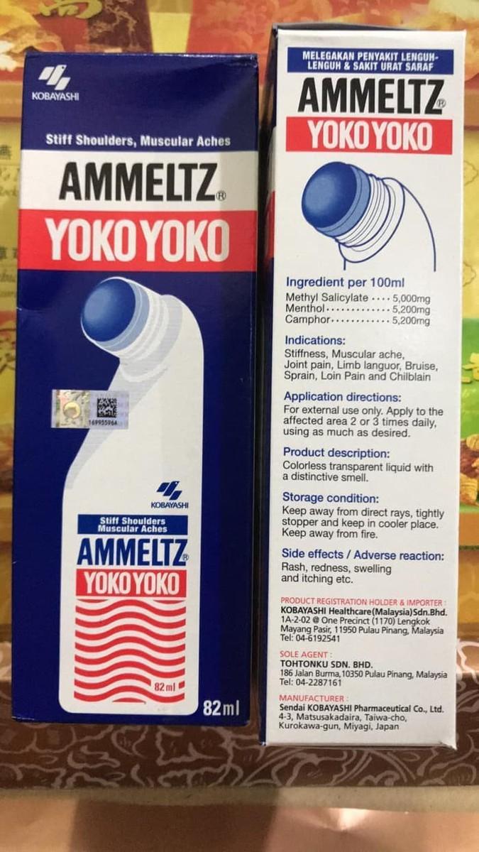 Dầu Nóng Xoa Bóp Ammeltz YokoYoko - DNN_26