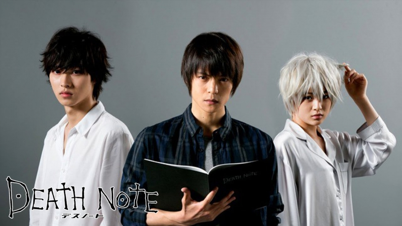 Death Note Movie Series.