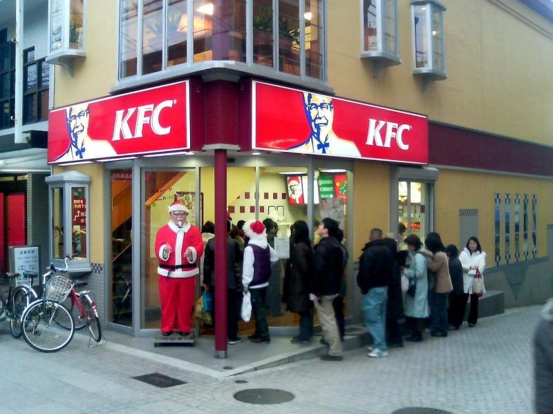 Đêm Giáng Sinh tại cửa hàng KFC