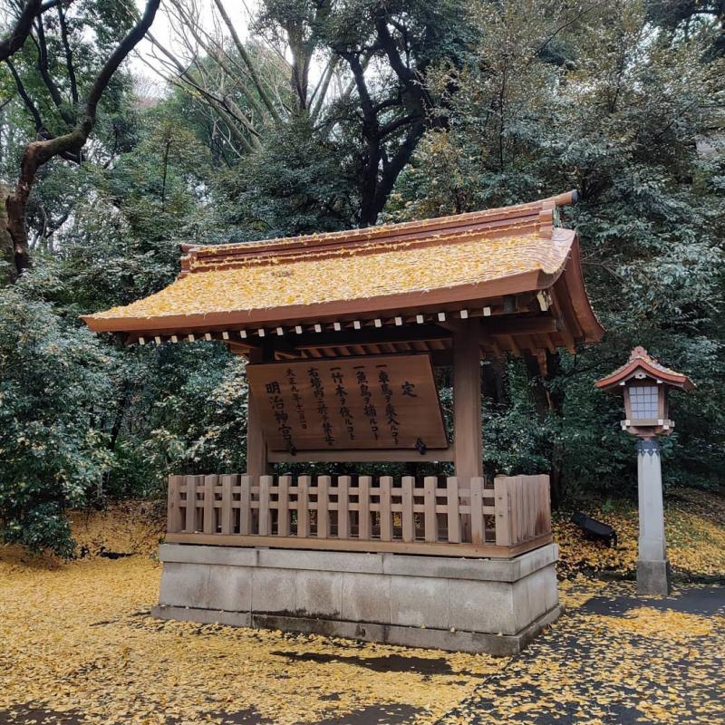 Đền Meiji-Jingu