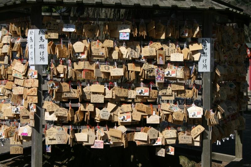 Đền Washinomiya ở thành phố Kuki