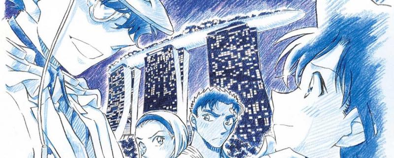 Detective Conan: Fist of Blue Sapphire