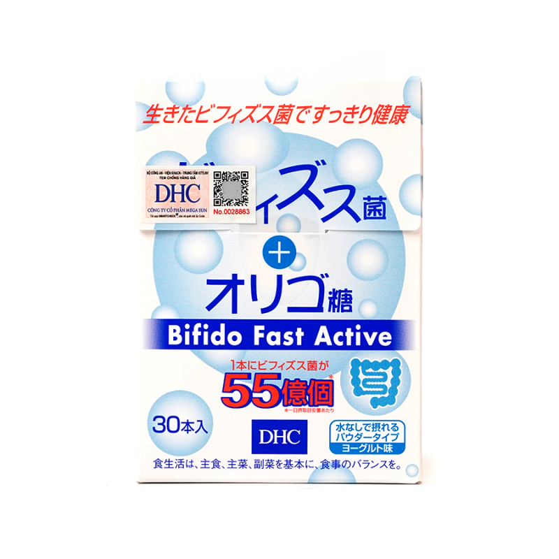 DHC Bifido Fast Active