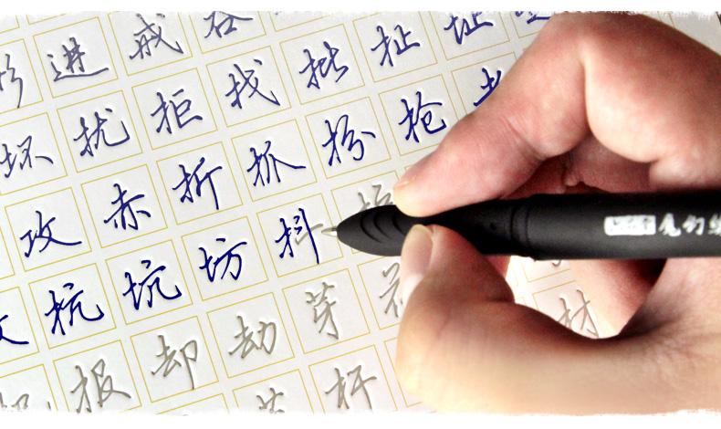 Top 4 địa chỉ dạy tiếng Trung uy tín và chất lượng nhất tại Cần Thơ
