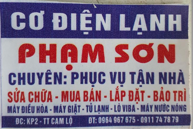Điện Lạnh Phạm Sơn