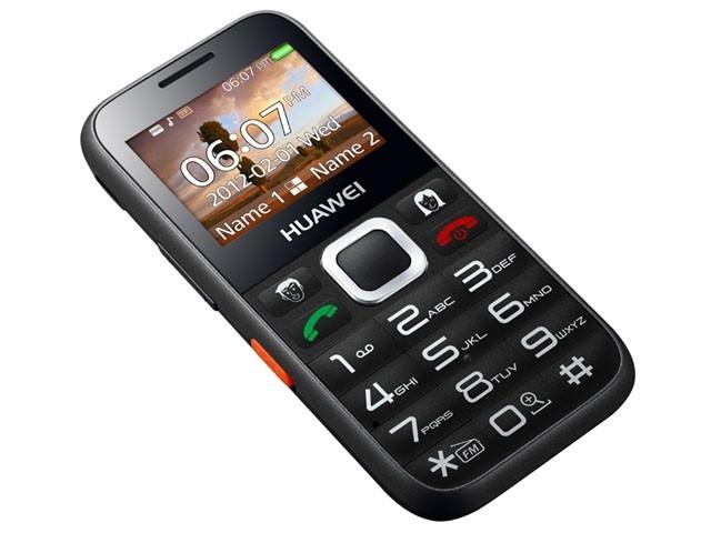 Điện thoại Huawei G5000 - Chiếc điện thoại cho người già phù hợp nhất