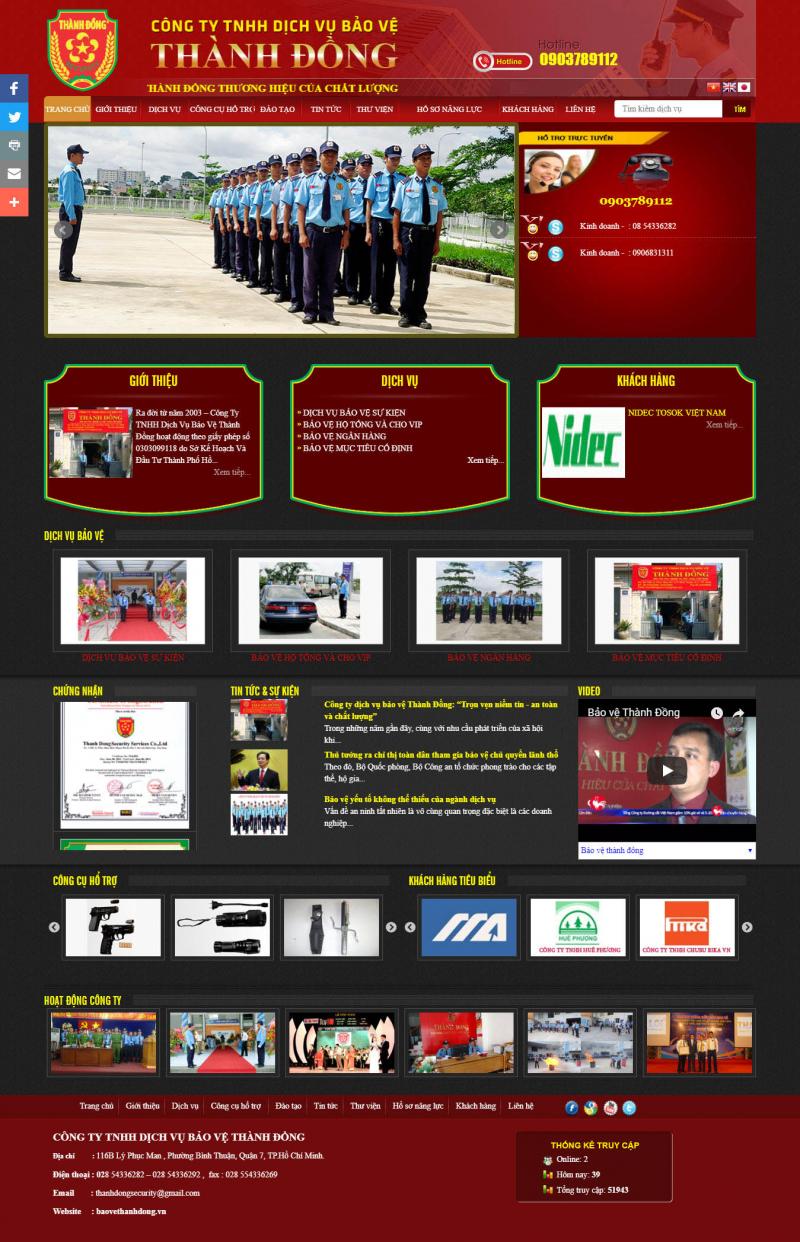 DIGISTAR cung cấp dịch vụ Thiết Kế website trọn gói với giao diện đẹp, độc đáo, sáng tạo. Hệ thống tính năng website đầy đủ, mang tính ứng dụng cao và phù hợp với từng cá nhân, doanh nghiệp.