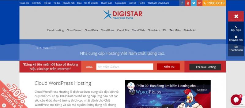 DIGISTAR cũng là nhà cung cấp đăng ký tên miền Việt Nam ủy quyền của VNNIC – Trung Tâm Internet Việt Nam thuộc Bộ Thông Tin Truyền Thông kể từ năm 2009.