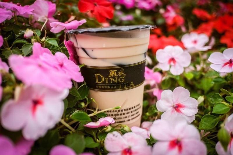 Ding Tea Tuyên Quang