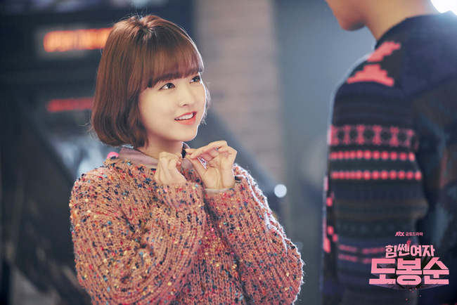 Do Bong Soon (Park Bo Young)
