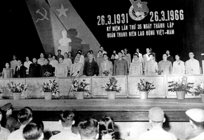 Lễ kỉ niệm 35 năm ngày thành lập Đoàn (16/3/1931 - 26/3/1966)