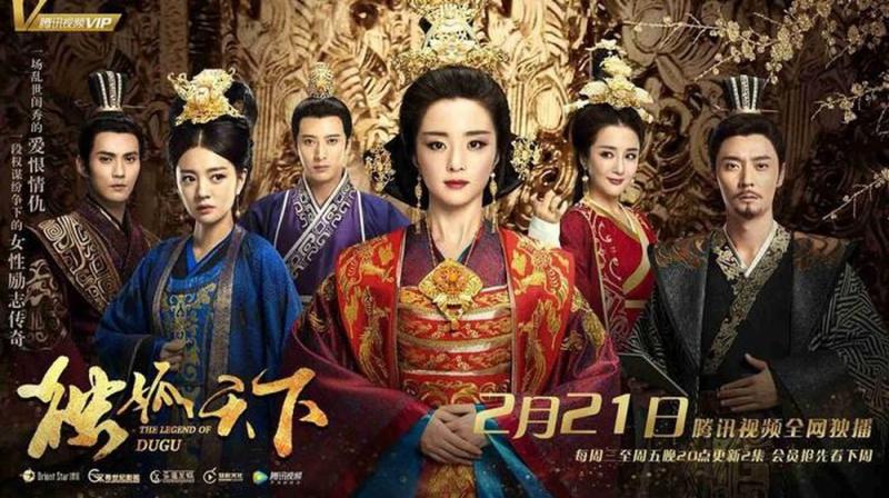 Bộ phim Độc Cô Thiên Hạ