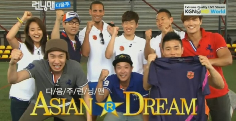 Team Running Man trong Asian Dream