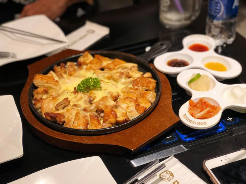 An address about Korean dishes that cannot be ignored is Don Chicken.  This is a restaurant that specializes in serving chicken dishes.