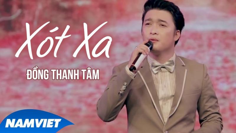 Ca sĩ Đồng Thanh Tâm