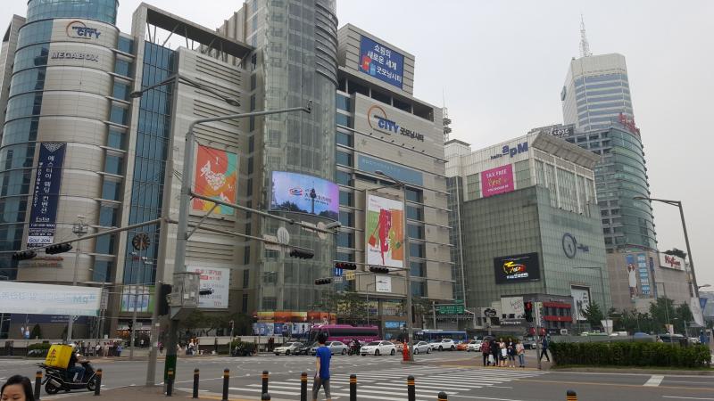Trung tâm mua sắm thương mại Dongdaemun