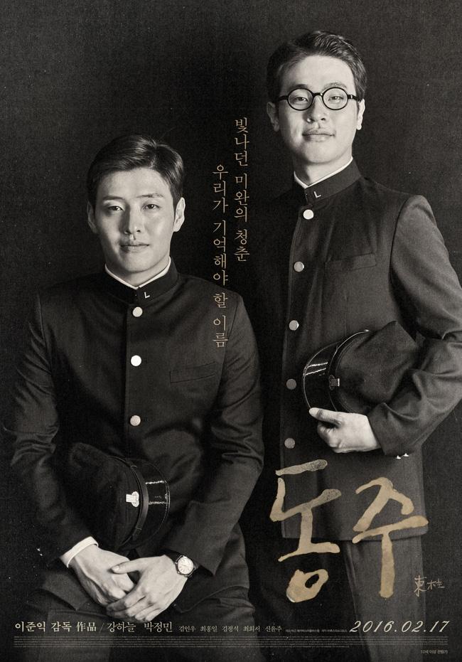 Dongju: Chân dung nhà thơ - 7,6 triệu USD