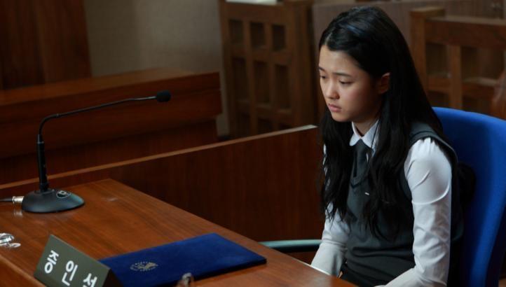 Bộ phim được dựng dựa nên một vụ án hiếp dâm có thật gây phẫn nộ Hàn Quốc