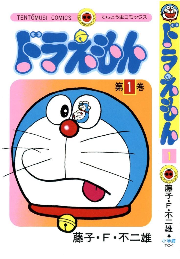Tập truyện đầu tiên của Doraemon.