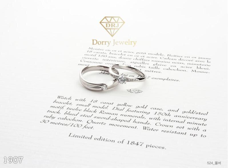 Dorry Jewelry