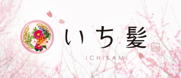Thương hiệu Ichikami