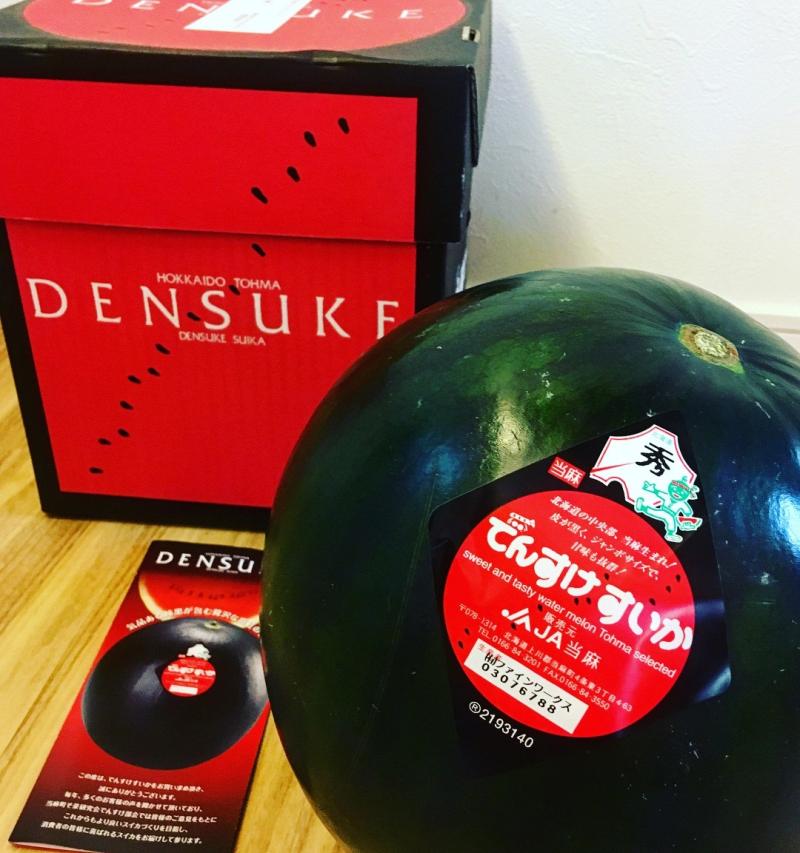Dưa hấu Densuke - Nhật Bản