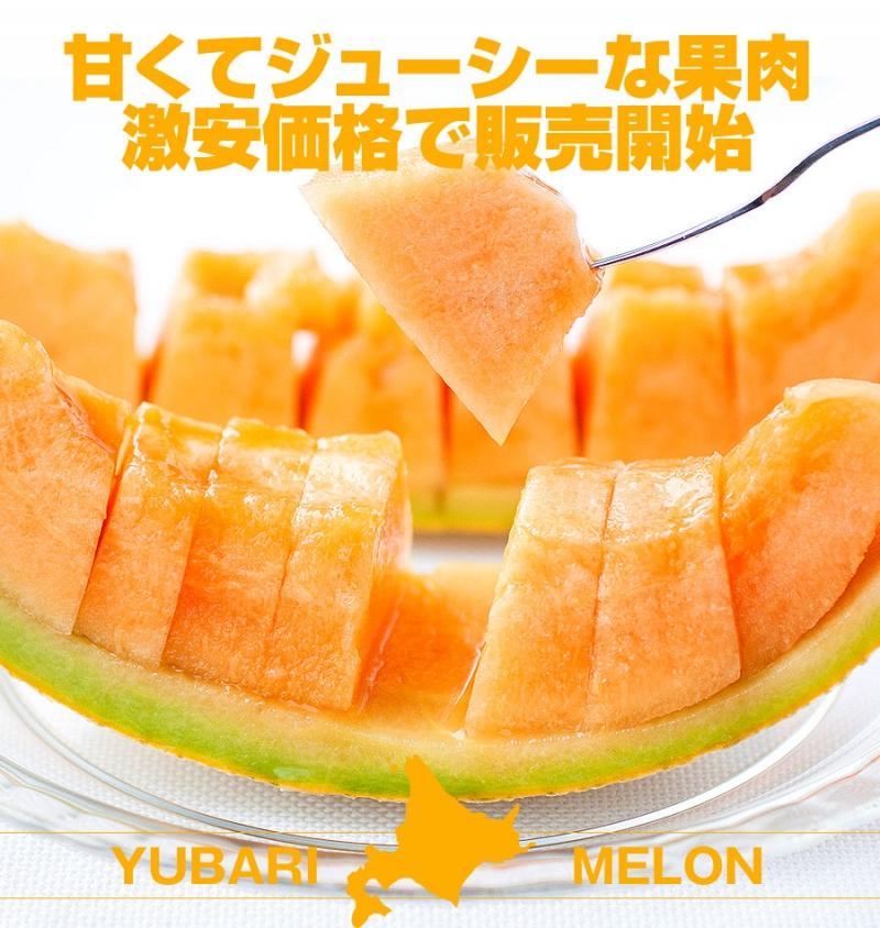 Top 8 loại trái cây đắt đỏ nhất trên thế giới