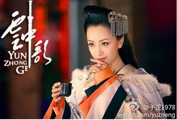 Dương Dung trong phim