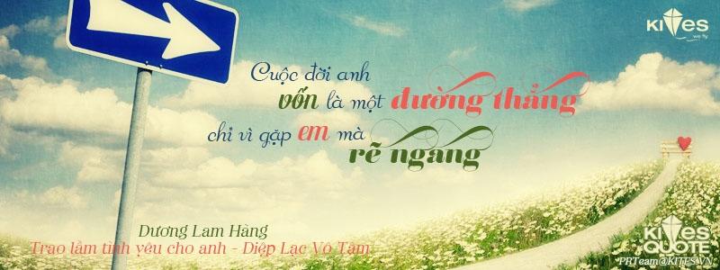 Dương Lam Hàng