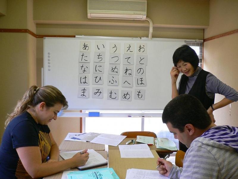 E-Japanese giúp chinh phục tiếng Nhật.