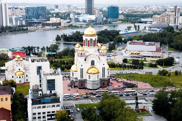 Thành phố Ekaterinburg