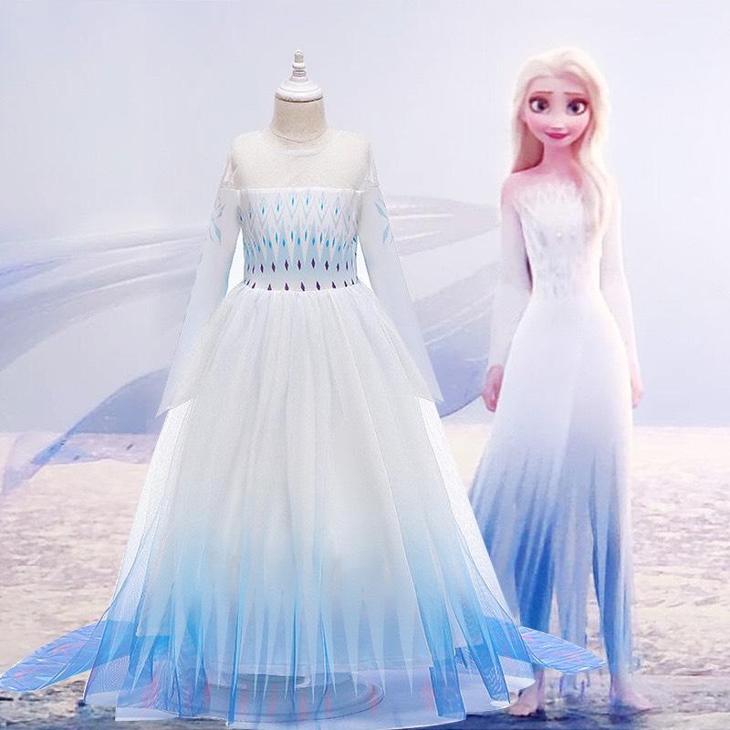 Elsa's House