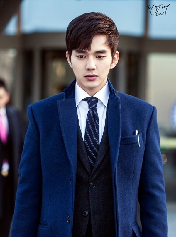Em trai quốc dân -  Yoo Seung Ho