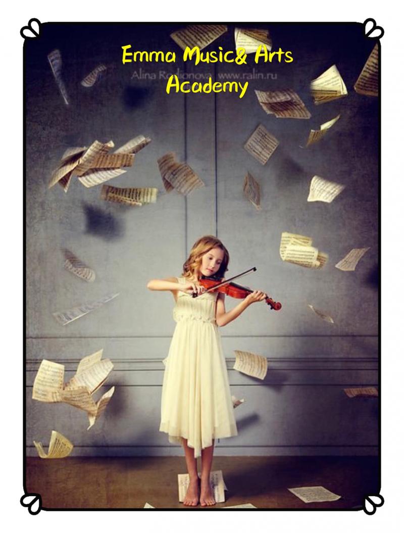 Emma Academy