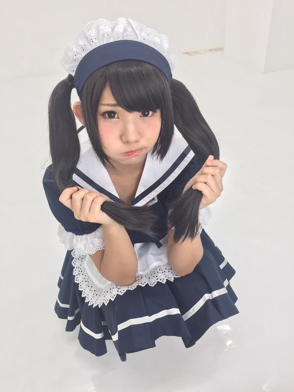 Maid (Freestyle)