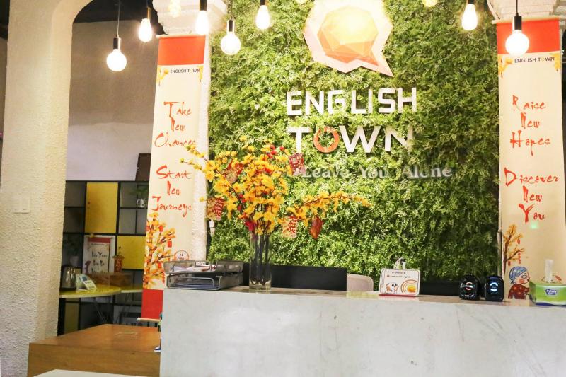 English Town